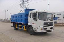 国五东风天锦压缩式对接垃圾车厂家直销价格13607286060