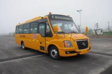8米黃海DD6800C05FX小學生專用校車圖片