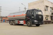 SLS5250GJYC5A加油车
