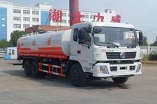 東風天龍20噸灑水車價格