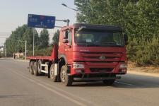 宏昌天马牌HCL3317ZZN42P8L5型平板自卸车图片
