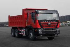 紅巖其它撤銷車型自卸車國五0馬力(CQ3256HMVG424S)