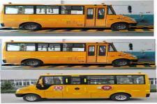 海格牌KLQ6539XQE5A型幼儿专用校车图片3