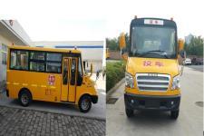 海格牌KLQ6539XQE5A型幼儿专用校车图片4