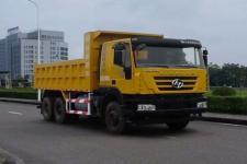 紅巖其它撤銷車型自卸車國五301馬力(CQ3256HMDG404S)