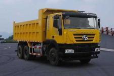 紅巖其它撤銷車型自卸車國五0馬力(CQ3256HXVG444S)