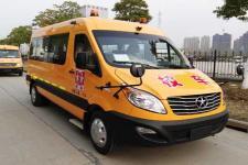 5.7米江淮HFC6561KMXCBV小學生專用校車圖片