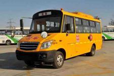 7米 海格幼儿专用校车(KLQ6709XQE5A)