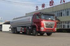 国五重汽前四后八25吨供液车价格