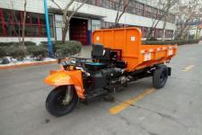 7YP-1475DA4時風自卸三輪農用車(7YP-1475DA4)