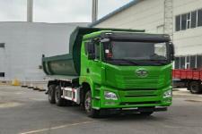 解放其它撤销车型平头柴油自卸车国五375马力(CA3252P25K15L4T1E5A80)