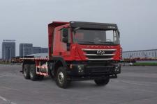 红岩其它撤销车型平板自卸车国五360马力(CQ3256HXDG504B)