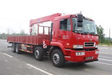 華凌前四后八16噸隨車起重運輸車價格13607286060