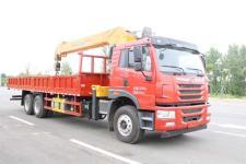 解放后双桥12吨随车吊运输车厂家直销价格13607286060