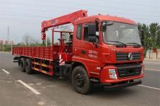 东风后八轮12吨随车吊运输车13607286060