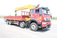 斯泰尔16吨徐工随车吊最低价13607286060