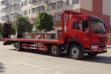 国六解放平板运输车厂家直销价格最低