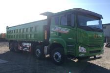 解放其它撤销车型平头天然气自卸车国五381马力(CA3310P27K15L5T4NE5A80)