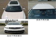 帝豪牌JL6453D05型多用途乘用车图片3
