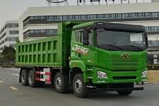 解放其它撤销车型平头柴油自卸车国六375马力(CA3311P27K15L5T4E6A80)