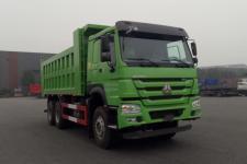 绵专其它撤销车型自卸车国五310马力(MYZ3257ZZ5N41)