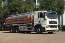 國六重汽T5G鋁合金運油車