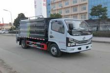 國六東風5噸(藍牌)多利卡多功能抑塵車