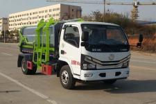 國六東風多利卡自裝卸式垃圾車多少錢13607286060