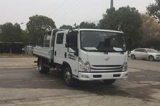 跃进国六其它撤销车型货车150马力4825吨(SH1083ZFDDMS)