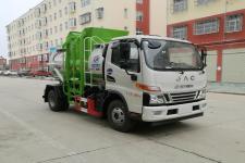 程力威牌CLW5080TCAH6型餐厨垃圾车