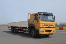 豪沃牌ZZ1257V5847F1型載貨汽車