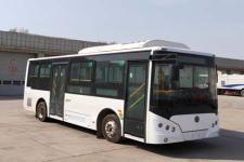 8.1米|紫象纯电动城市客车(HQK6819USBEVZ2)