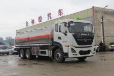 国六东风天龙25方易燃液体罐式运输车