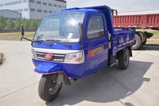 7YPJ-1750D3五征自卸三轮农用车(7YPJ-1750D3)