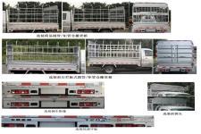 金杯牌JKC5030CCY-DB5DL型仓栅式运输车图片