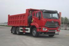 豪瀚其它撤销车型自卸车国六404马力(ZZ3255V3846F1L)