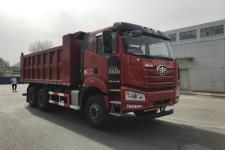 解放其它撤销车型平头天然气自卸车国六430马力(CA3250P66M29LT1E6)