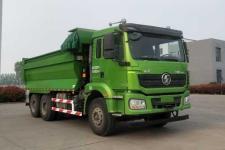 丝治其它撤销车型自卸车国五299马力(CLJ3250Z)