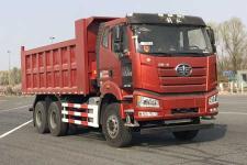 解放其它撤销车型平头天然气自卸车国六0马力(CA3250P66M25L1T1E6)