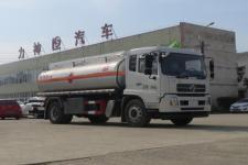 國六東風天錦15方鋁合金運油車