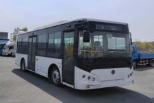 8.5米|紫象纯电动城市客车(HQK6859USBEVZ3)