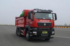 汕德卡其它撤销车型自卸车国六404马力(ZZ3256N364MF1L)