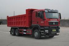 汕德卡其它撤销车型自卸车国六404马力(ZZ3256N434MF1L)