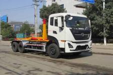 国六东风天锦14方勾臂式垃圾车厂家价格13607286060