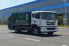 國六東風D9壓縮式垃圾車廠家價格