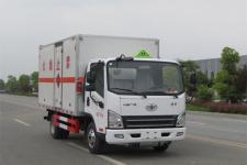 国六解放易燃气体厢式运输车厂家直销价格最优惠