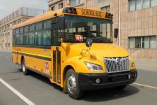 10.3米|东风小学生专用校车(EQ6100ST6D)