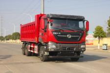 双机其它撤销车型自卸车国六401马力(AY3250A5)