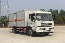 程力威牌CLW5180XRQD6型易燃气体厢式运输车