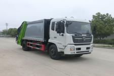 国六东风天锦10-14方压缩式垃圾车价格13607286060